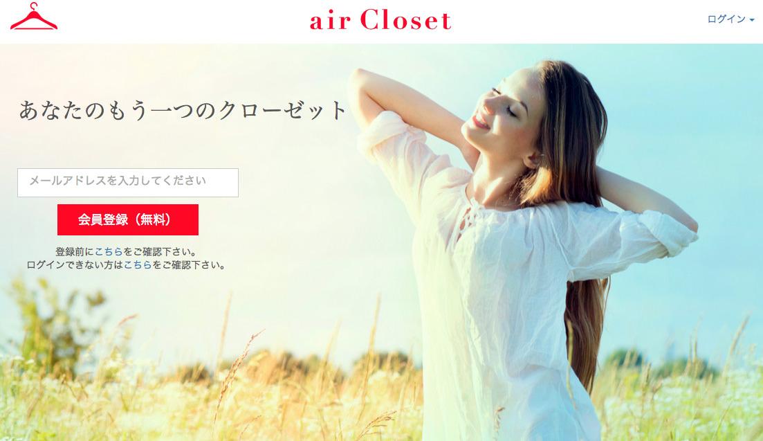 airclosrt