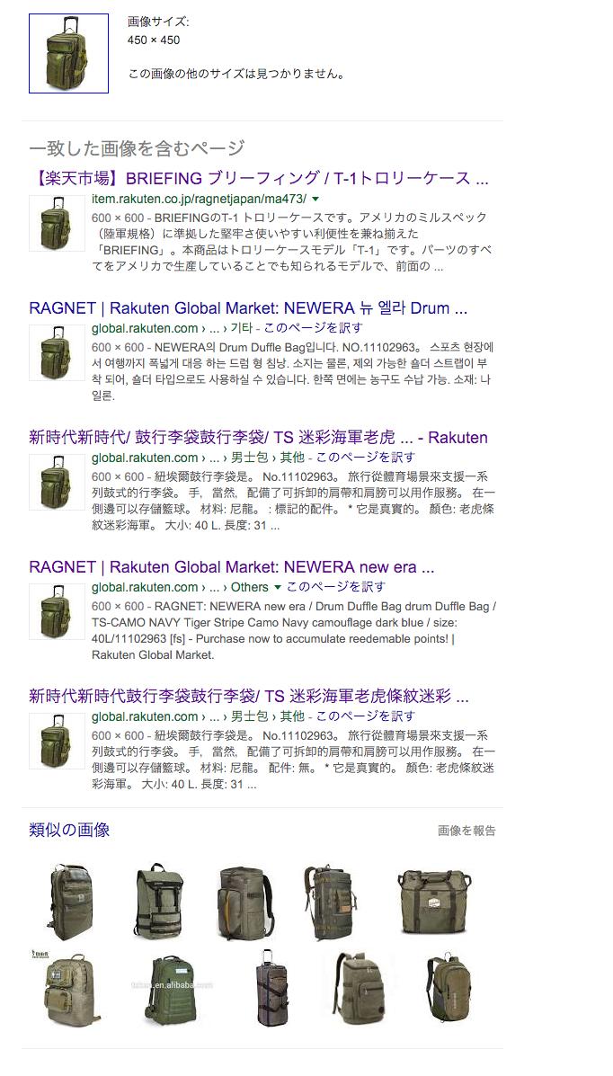 searchtechniques2. jpg