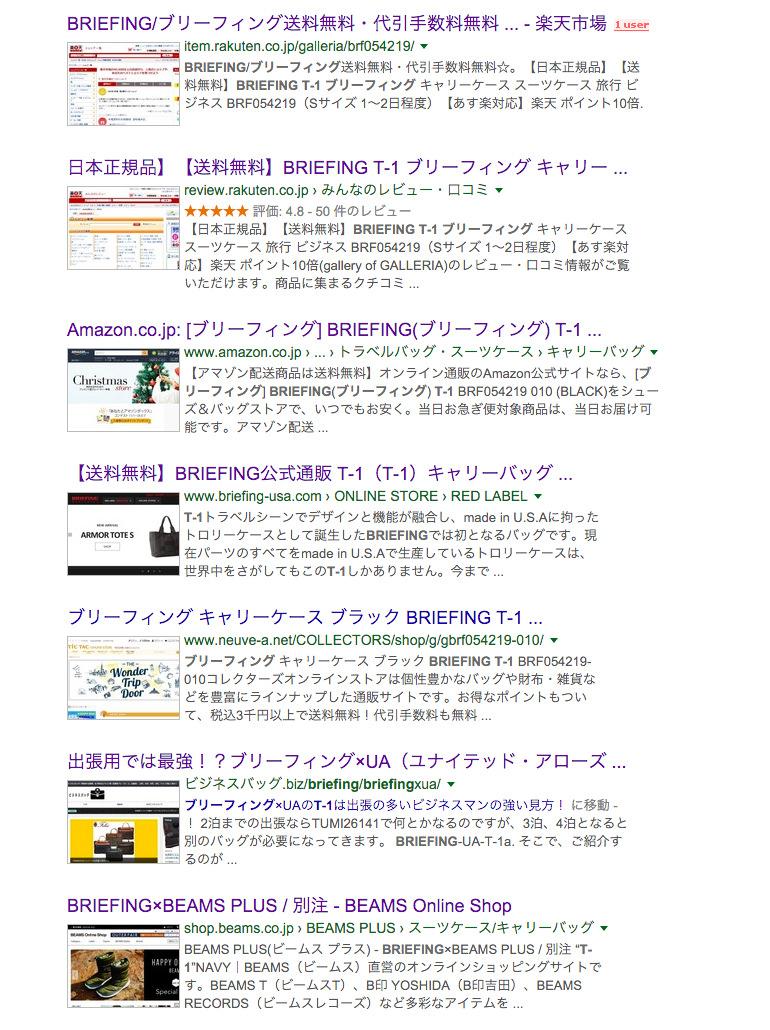 searchtechniques4