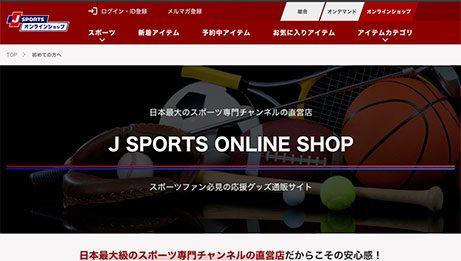 jsports3